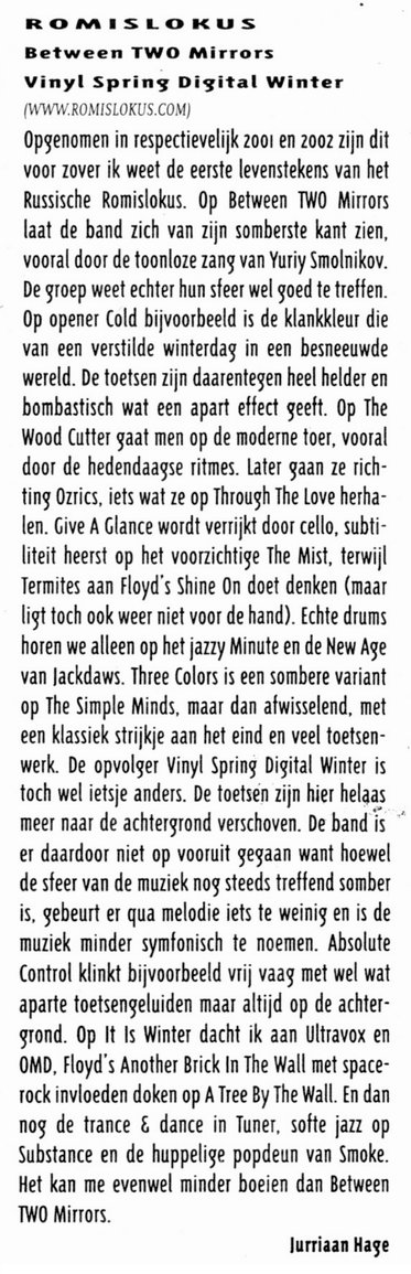 Music review from iO Pages magazine for Vinyl Spring, Digital Autumn by  (in Dutch).